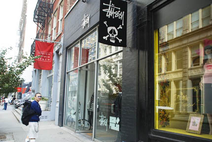 Stussy, NYC
